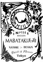 MABATAKI 美雨(マバタキミウ)