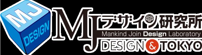 MJデザイン研究所ネットショップ