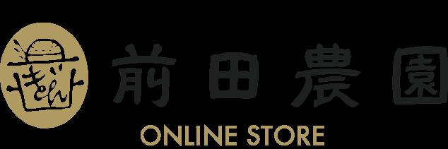 前田農園オンラインストア