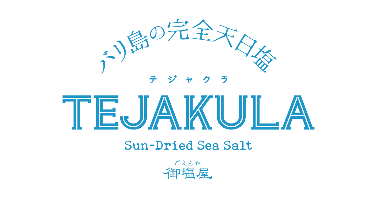 TEJAKULA-SALT