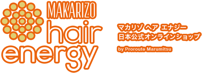マカリゾヘアエナジー日本公式オンラインショップ