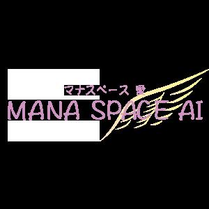 マナスペース愛
