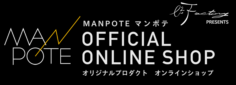 MANPOTE prodcut SHOP