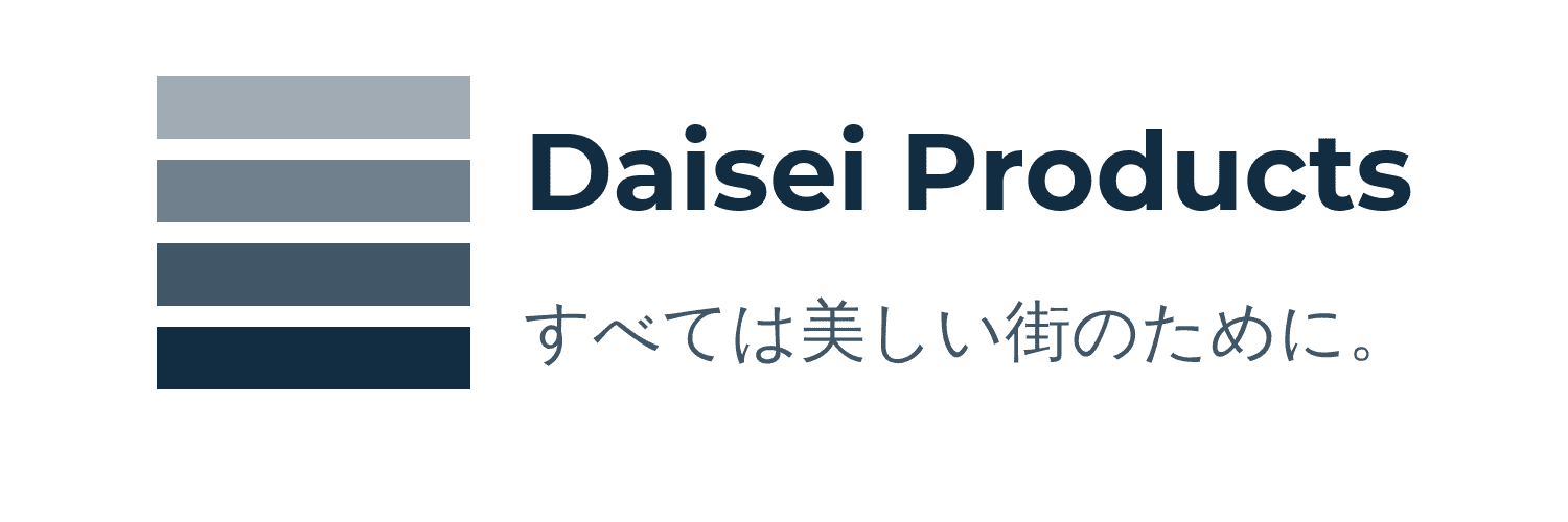 Daisei  Products