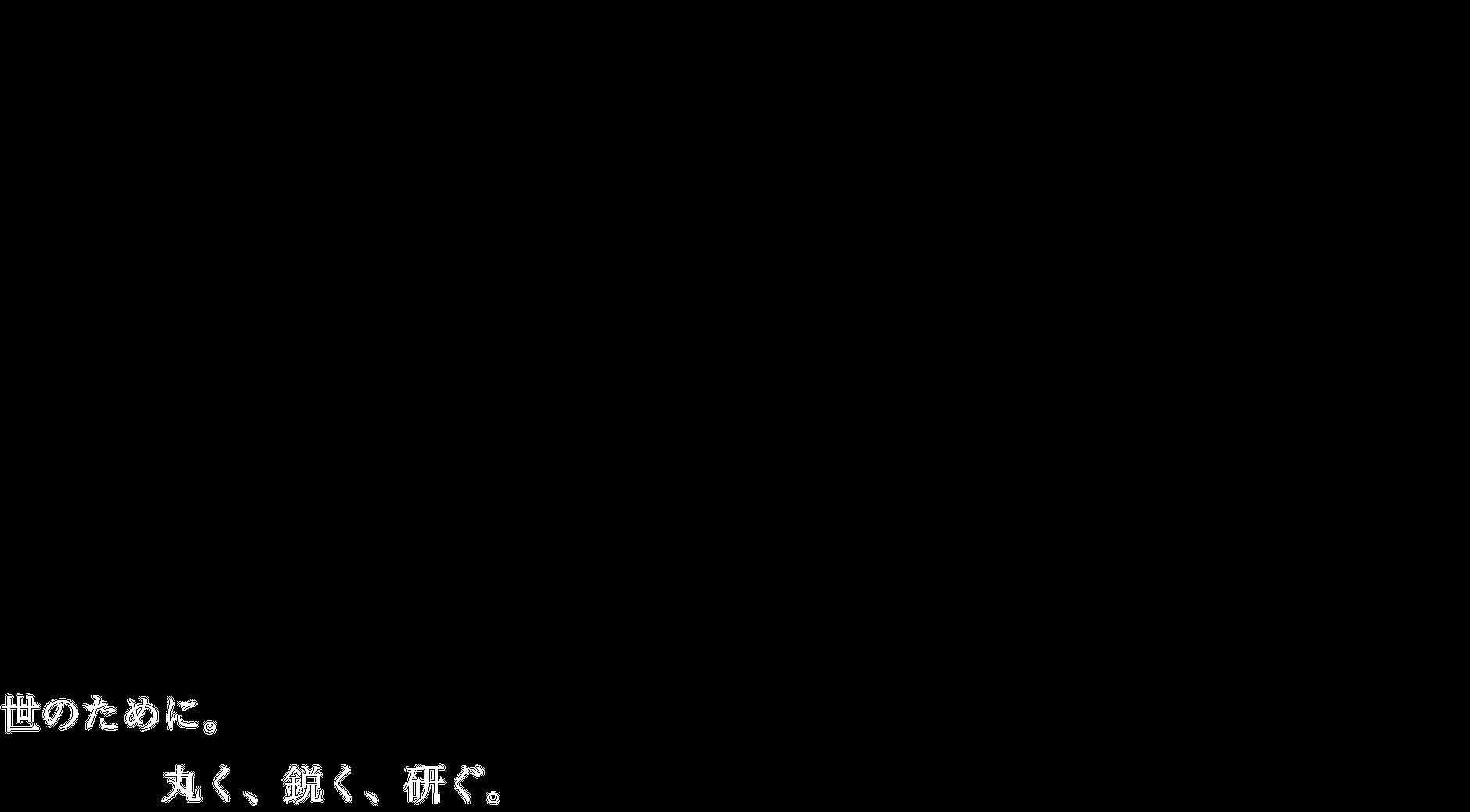 マルサ研磨巧業ショッピングサイト