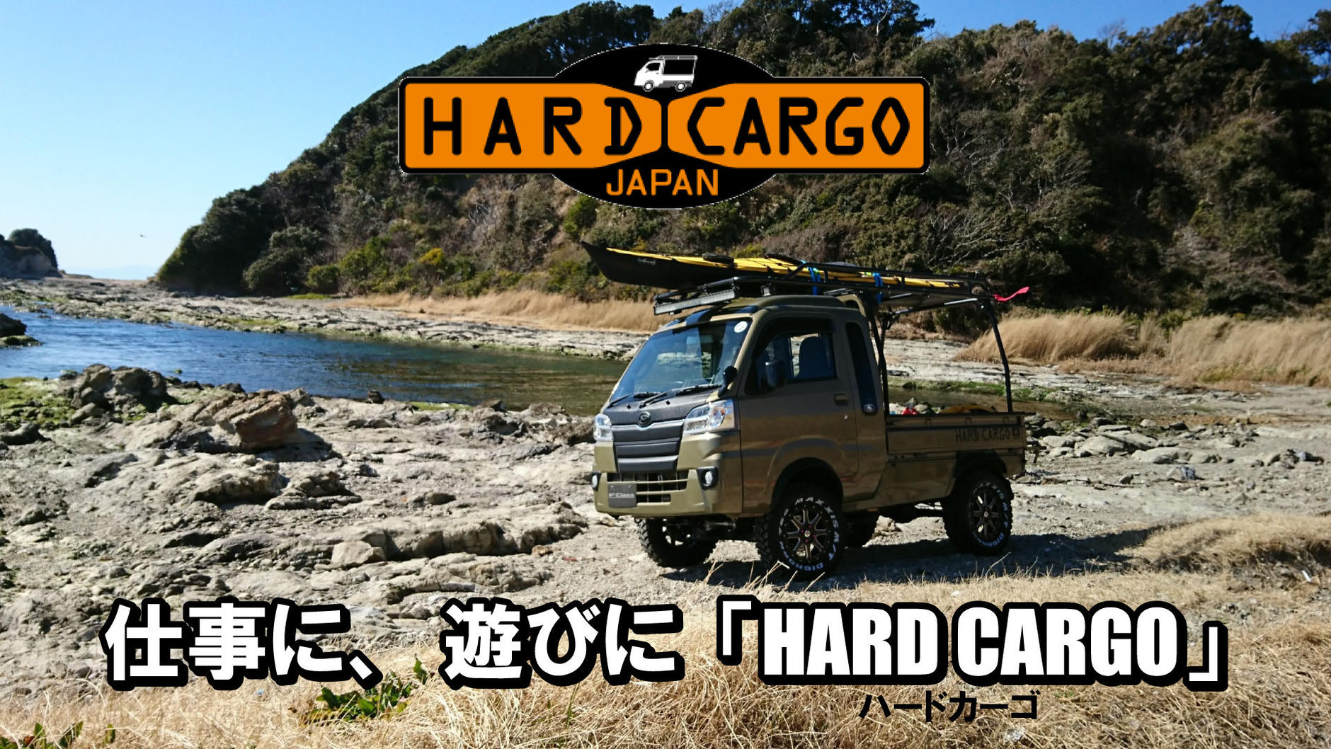 HARD CARGO - Online Store