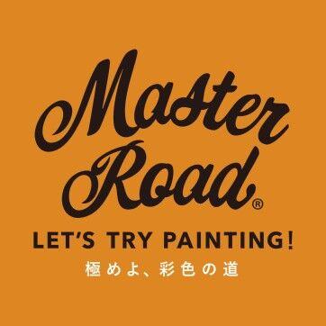 Master Road Shop