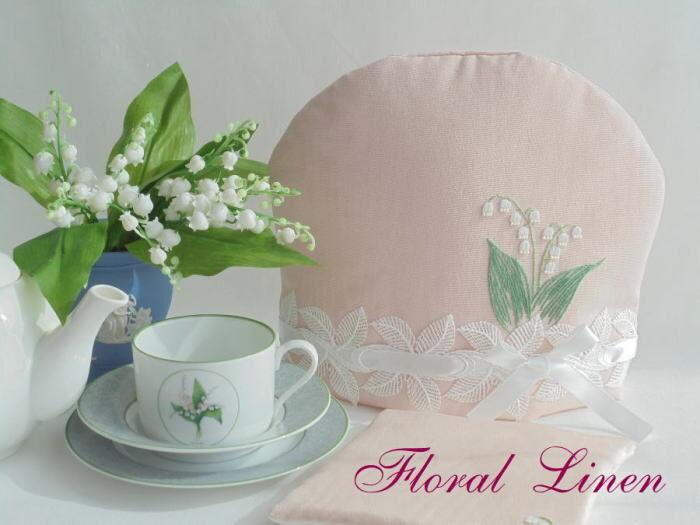 マシュマロティーコゼーと手刺繍の受験用品 Floral Linen