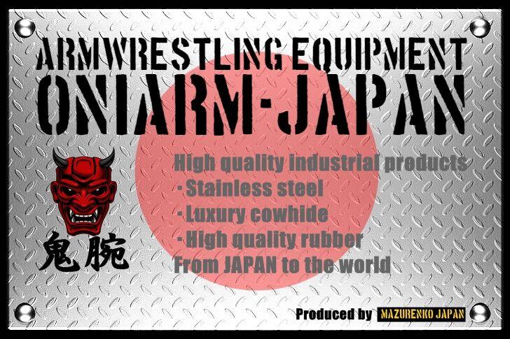Armwrestling Equipment : ONIARM-JAPAN