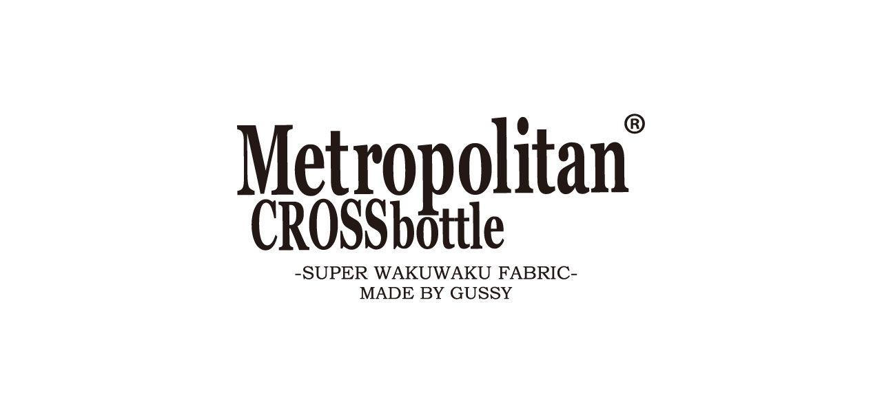 MetropolitanCROSSbottle オフィシャルサイト(メガネ拭き・めがね拭き)