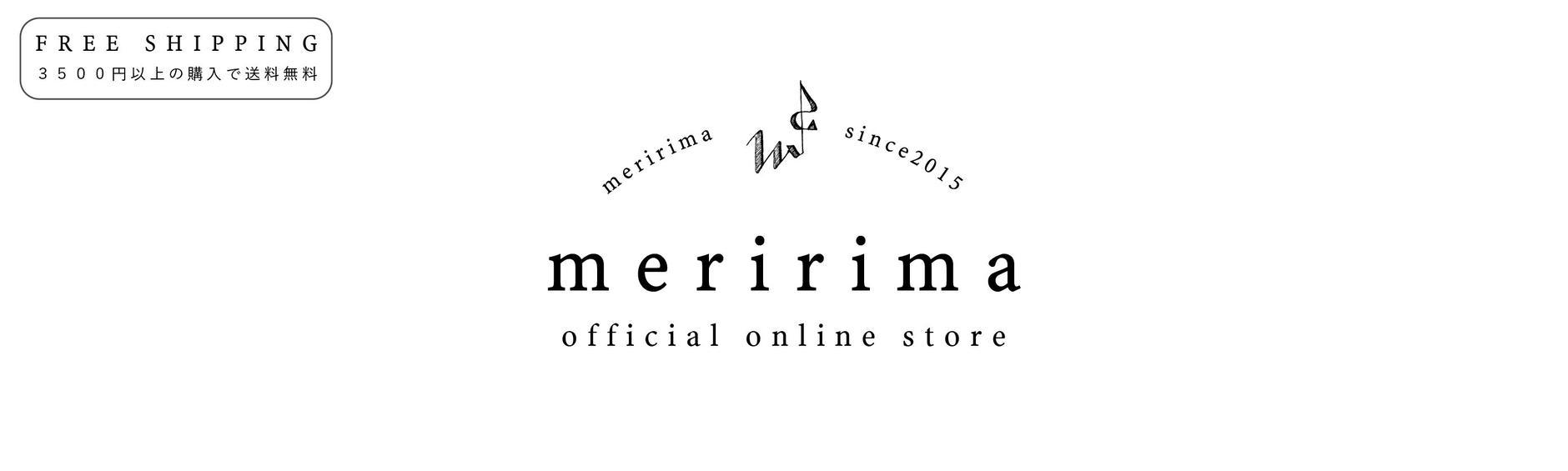 meririma online store