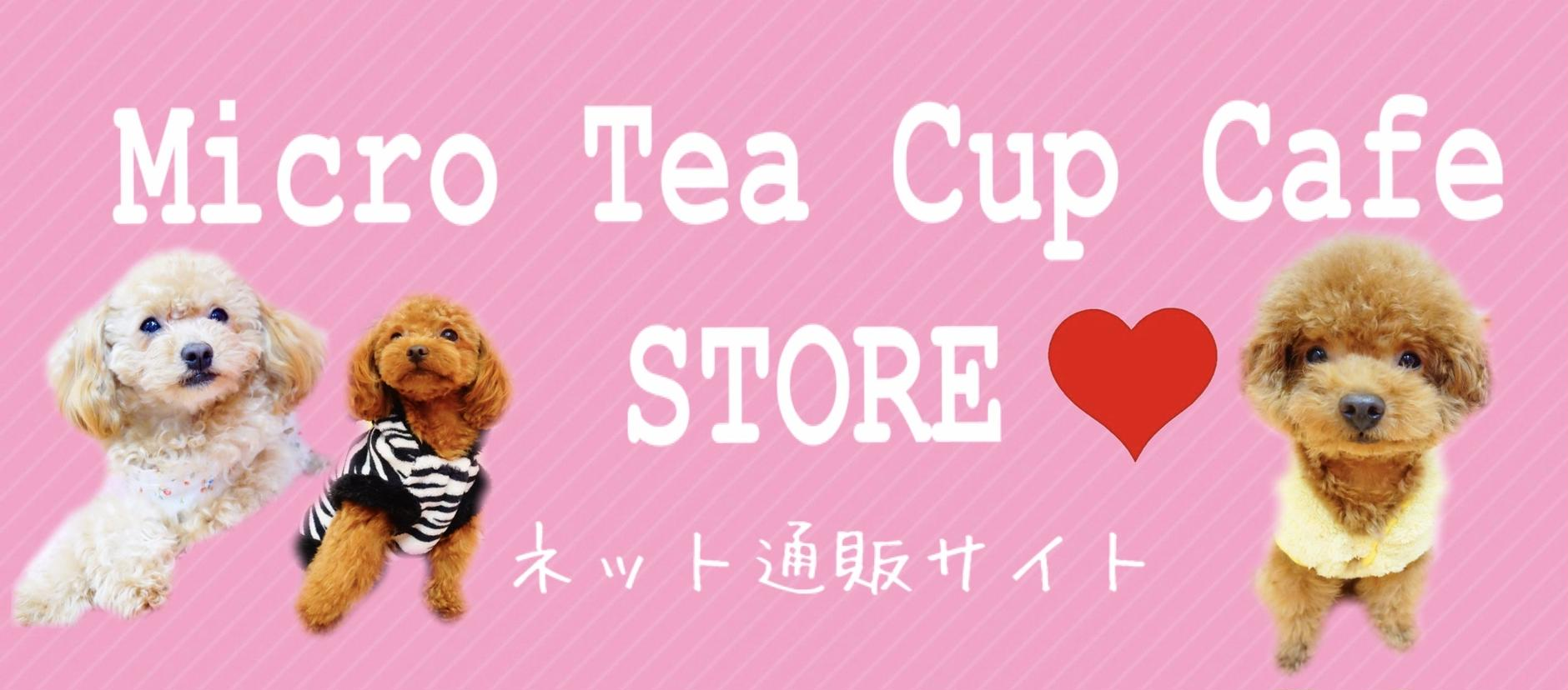 Micro Tea Cup Cafe STORE