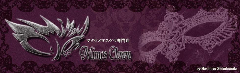 仮面屋 Mimos Clown