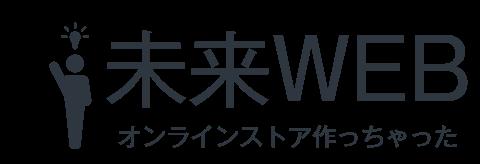 未来WEB