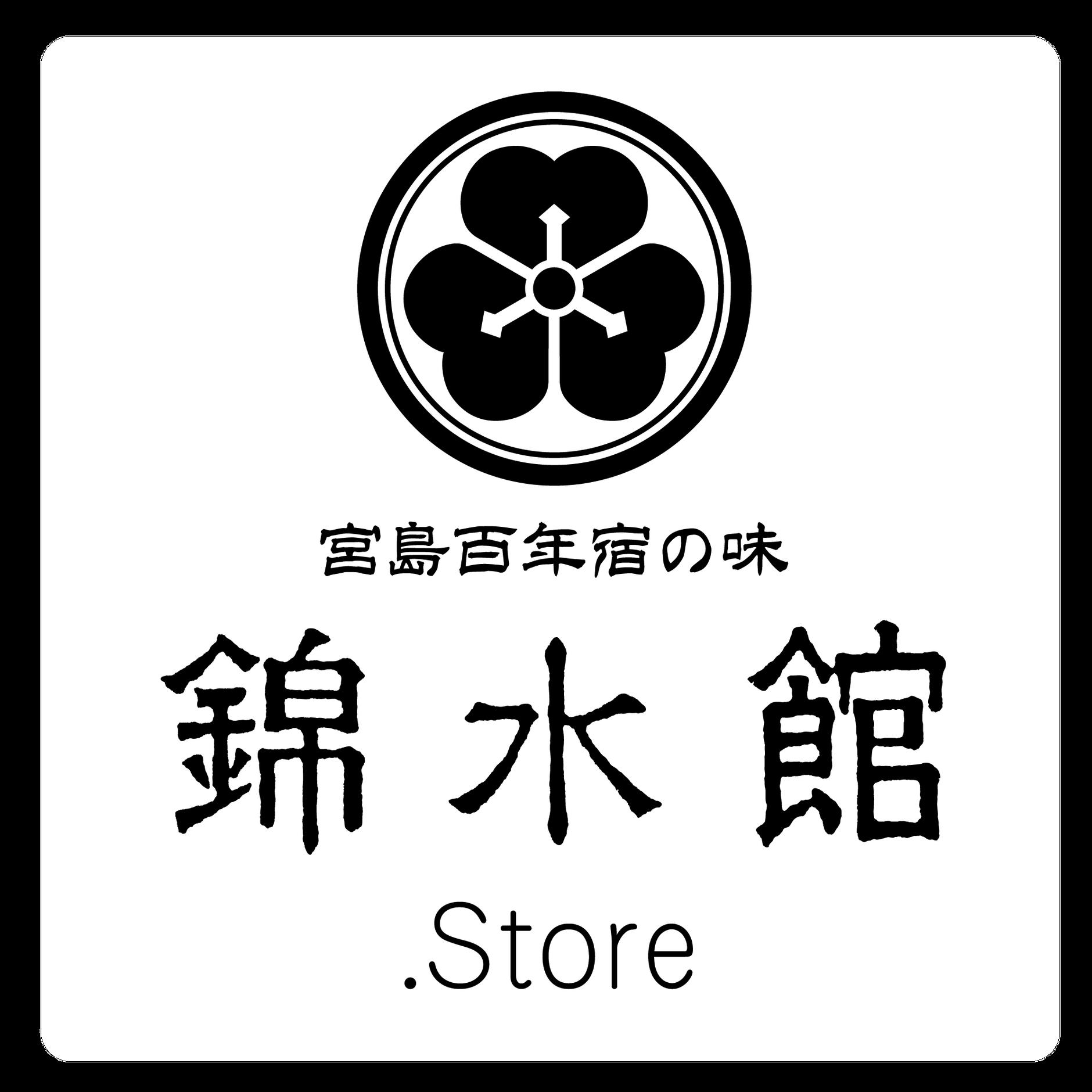 宮島 錦水館.store
