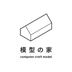 模型の家|公式オンラインストア