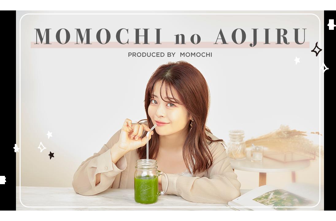 MOMOCHI SHOP