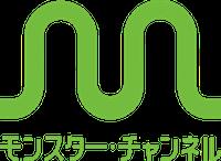 モンスター・チャンネル ECストア