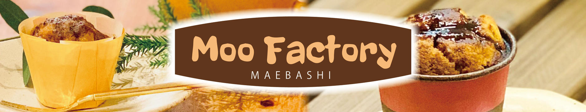 【公式】焼きまんじゅうマフィンストアの MOO-FACTORY