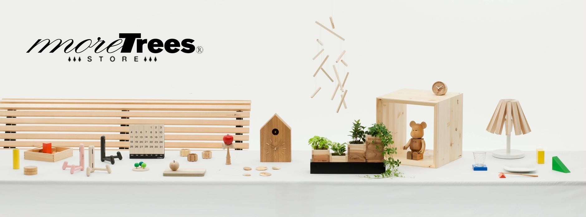 more trees store【JP】