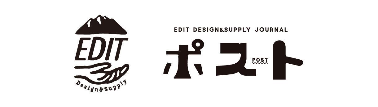 EDIT  -design & supply-