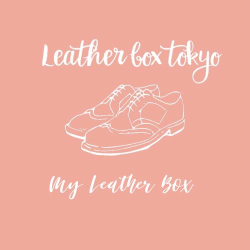 My Leather Box
