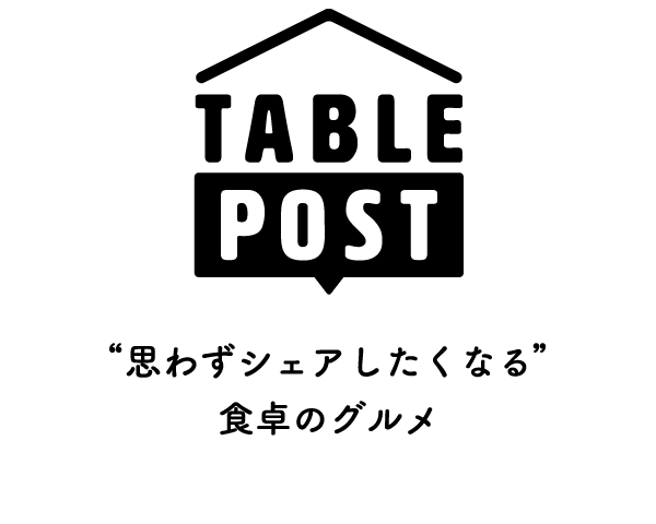 TABLE POST