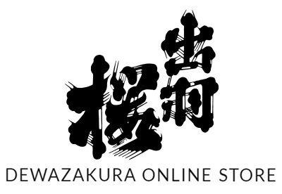 出羽桜オンラインストア