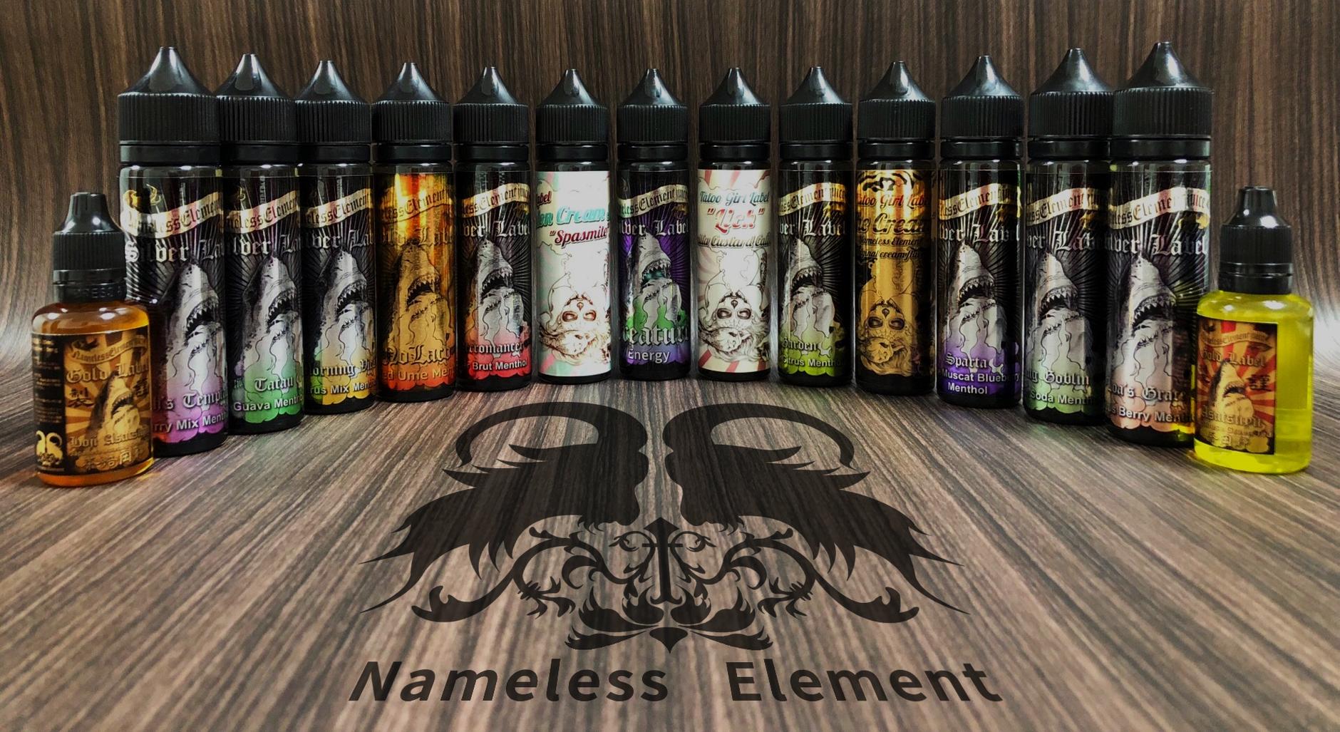 Nameless Element