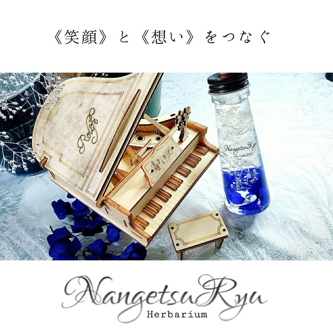 Nangetsu Style