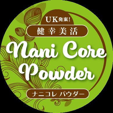 Nani Core Powder STORE