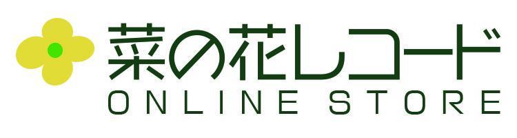 菜の花レコード ONLINE STORE