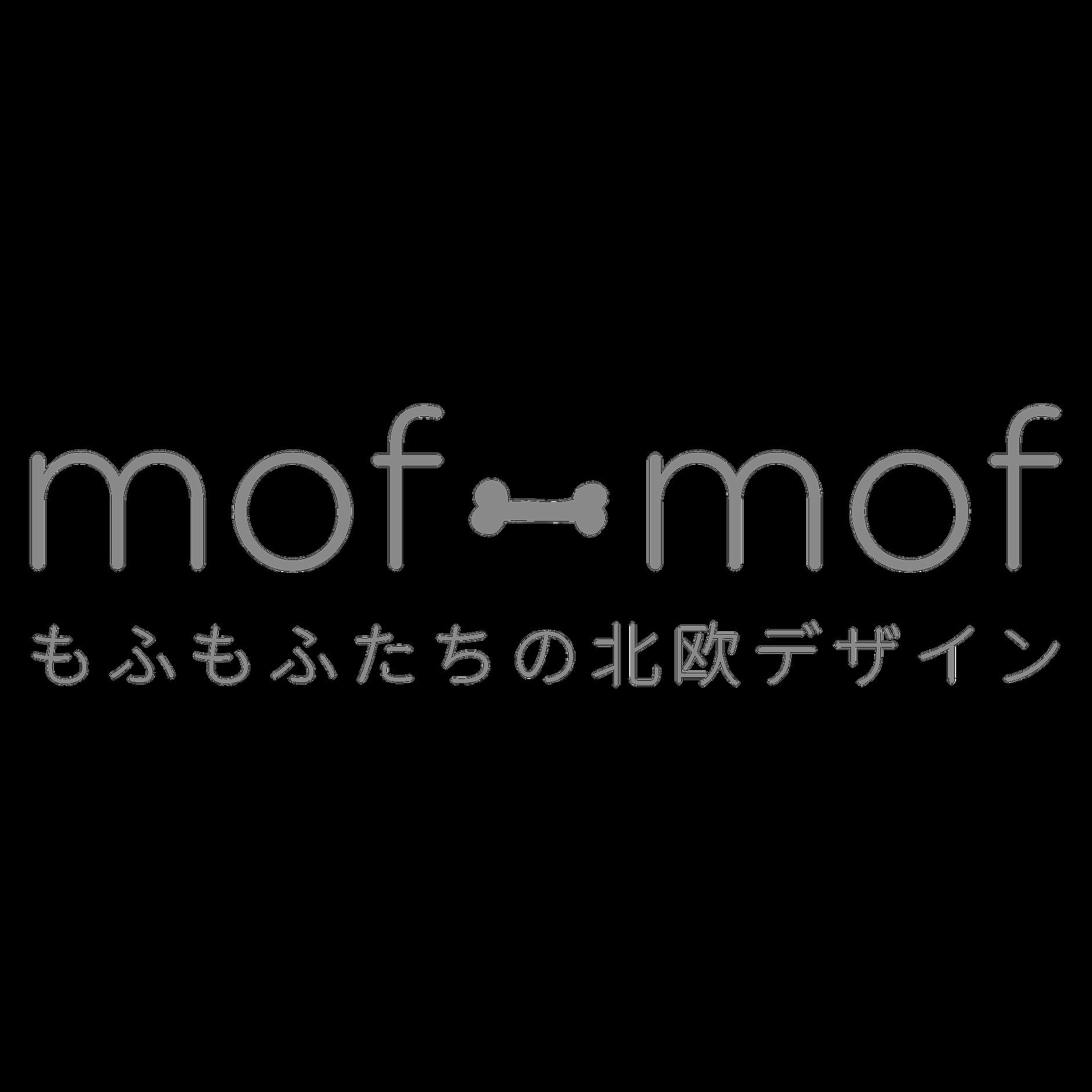 モフモフ mof_mof|北欧デザインのペットグッズ