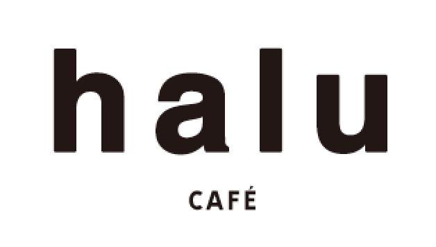 halu CAFE'