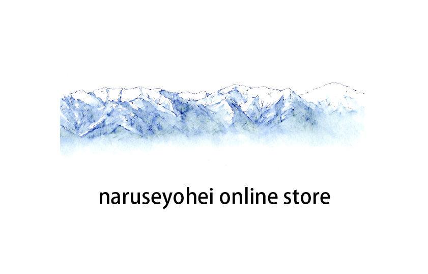 naruseyohei
