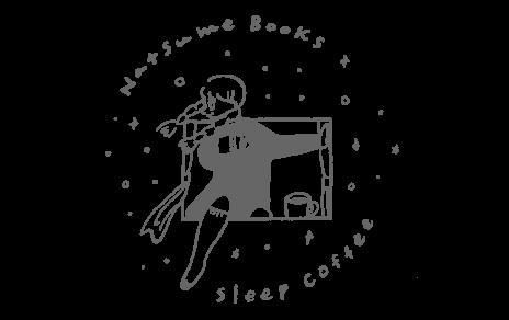 ナツメ書店 / Sleep Coffee and Roaster Online Shop