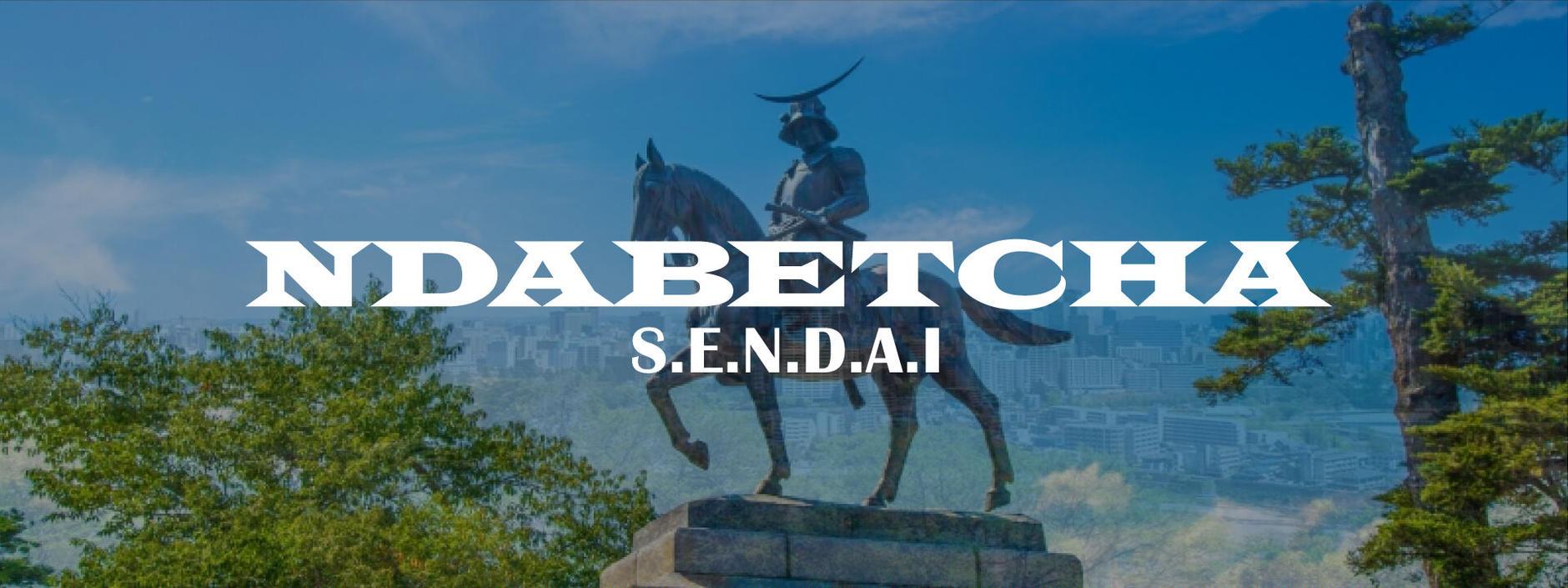 NDABETCHA STORE