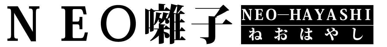 NEO-HAYASHI SCORE STORE NEO囃子楽譜店