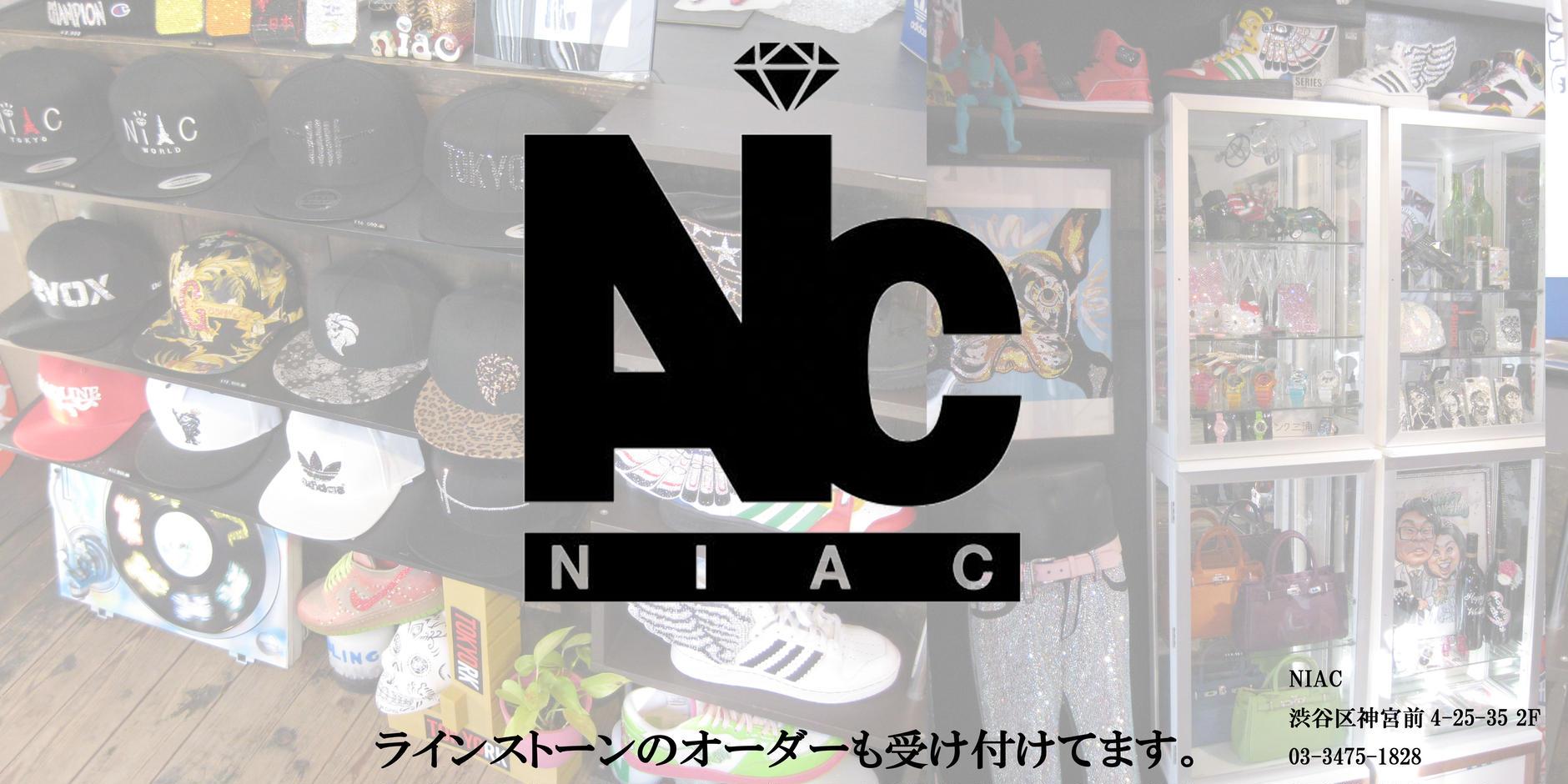 ラインストーンカスタムshop NIAC
