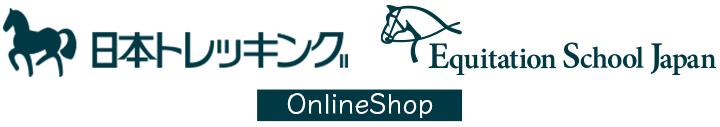 日本トレッキング ESJ OnlineShop
