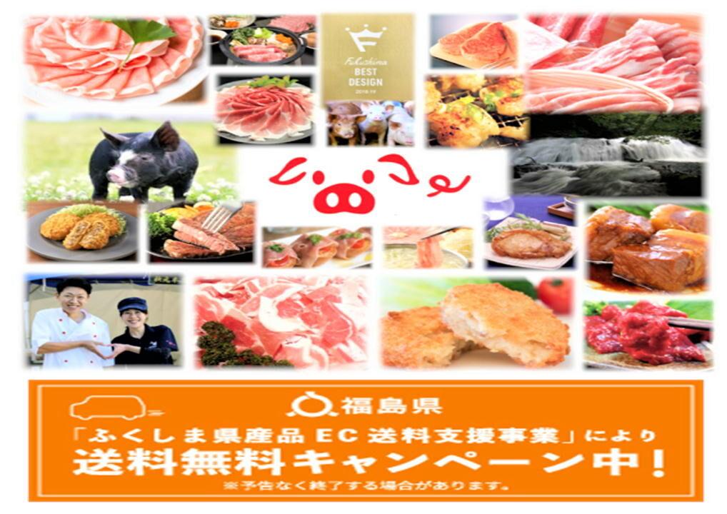 肉の秋元本店