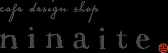 cafe design shop ninaite