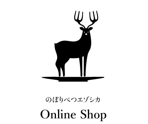 のぼりべつエゾシカ Online Store