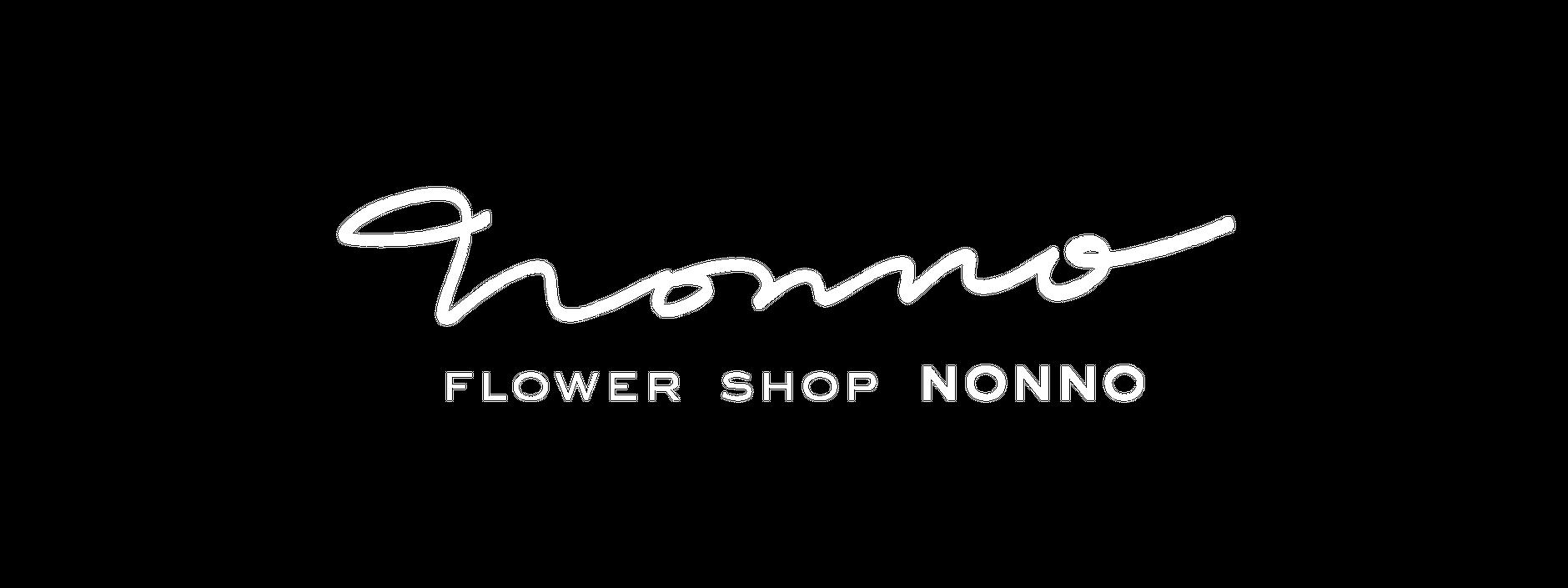 Flower shop nonno