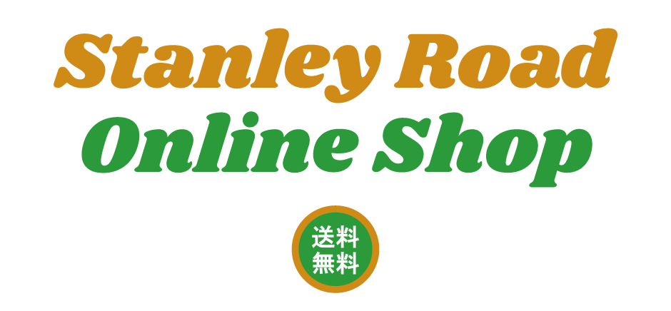 Stanley Road Online Shop