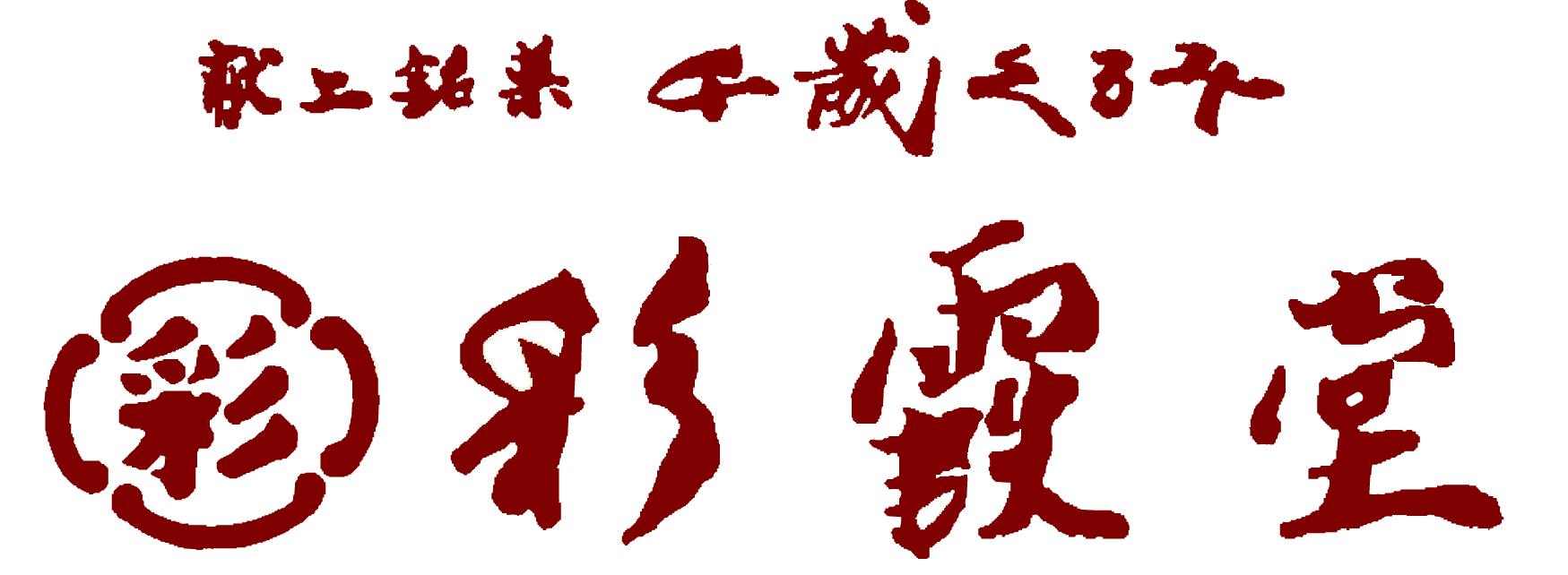 SAIKADOU  Online-Shop