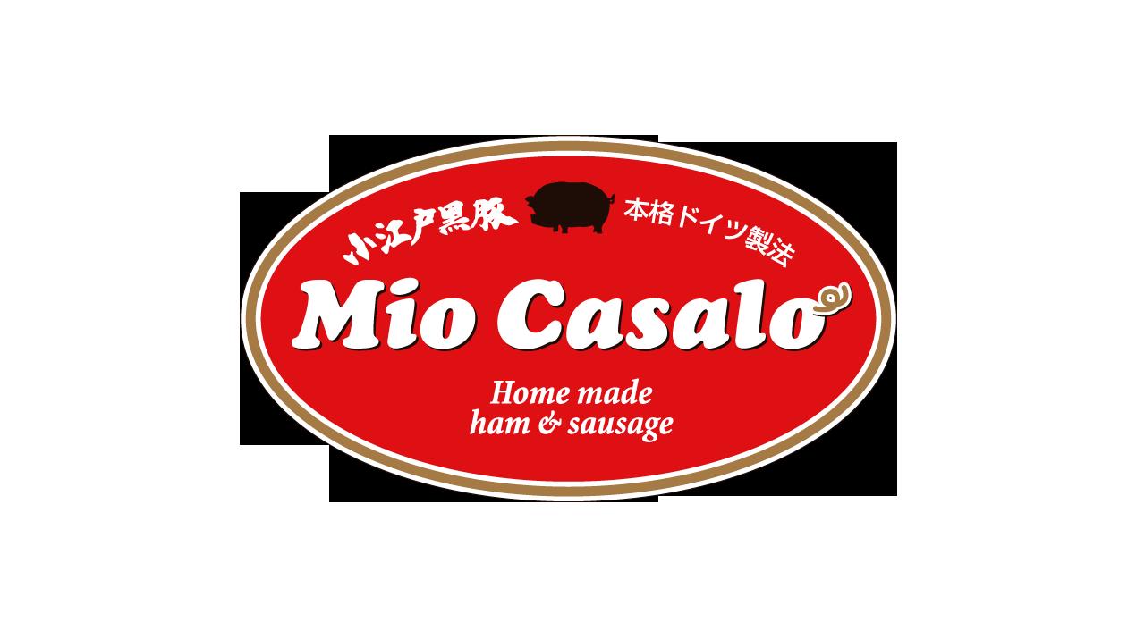 ハム・ソーセージ工房 Mio Casalo