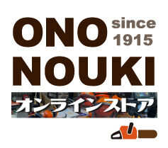 ONONOUKI STORE