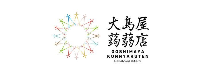 ooshimaya-konnyakuten