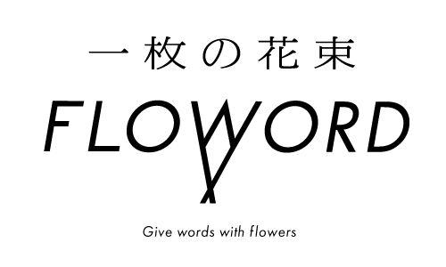 FLOWORD